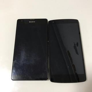 エクスペリア(Xperia)のNexus16GB Xperiaセット(スマートフォン本体)