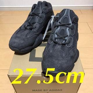 アディダス(adidas)の27.5cm adidas YEEZY 500 UTILITY BLACK(スニーカー)
