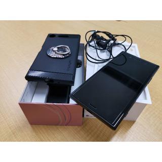 SONY - 【美品】Xperia XZ1 SIMフリー&MDR-NC750&SD128GB付