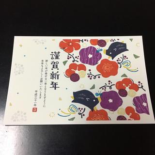 スヌーピー(SNOOPY)の年賀状印刷済み 26枚(切手/官製はがき)