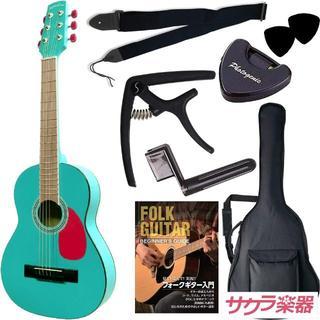 お洒落なミント色に赤いアクセントのあるミニアコースティックギター☆携帯性抜群(アコースティックギター)