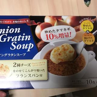 コストコ(コストコ)のコストコ オニオングラタンスープ 10個セット(インスタント食品)