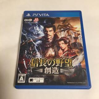 プレイステーションヴィータ(PlayStation Vita)の信長の野望 創造 (Vita)(携帯用ゲームソフト)