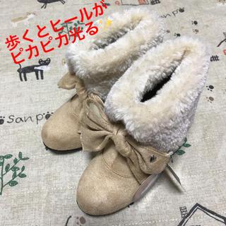【未使用】17cm 歩くとヒールがピカピカ光る!女の子 女児 ブーツ クリスマス(ブーツ)