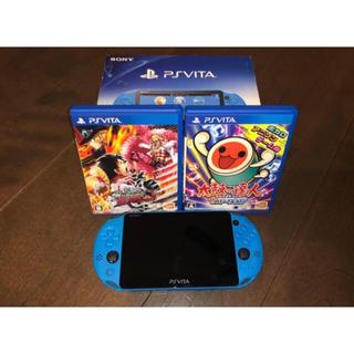 プレイステーションヴィータ(PlayStation Vita)のPSvita本体 8GBメモリーカード ソフト 充電器(携帯用ゲーム本体)