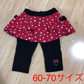 ディズニー(Disney)のディズニー ベビー服 60-70サイズ ミニーちゃん パンツ(パンツ)