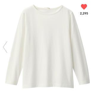 ジーユー(GU)のGU/ジーユー キッズ KIDS ロングTシャツ ホワイト 白 150cm(Tシャツ/カットソー)