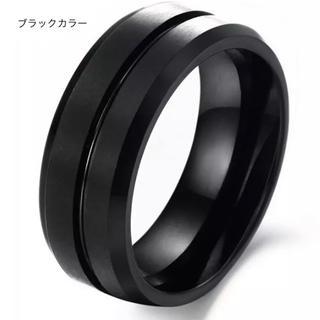 ファッションリング ブラックカラー  8mm(リング(指輪))