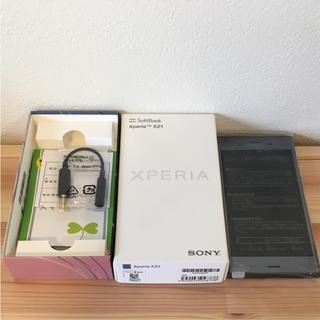 新品未使用!Xperia エクスペリア xz1 ソフトバンク Softbank