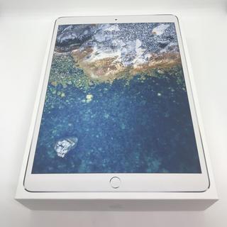 Apple - iPad Pro ほぼ新品 極上品
