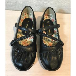 キッズ フォーマル 靴 17cm(フォーマルシューズ)