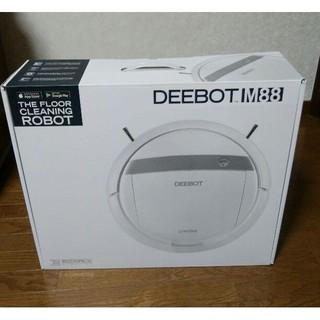 エコバックス ロボット掃除機 DEEBOT M88☆新品未使用(掃除機)