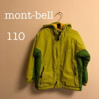モンベル(mont bell)のmont-bell キッズ中綿コート 110 ダウン(コート)