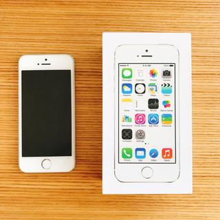 アップル(Apple)の★iPhone 5s 32GB ホワイト★docomo★送料込★(スマートフォン本体)