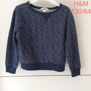 エイチアンドエム(H&M)のH&M 裏起毛スウェット 130(Tシャツ/カットソー)