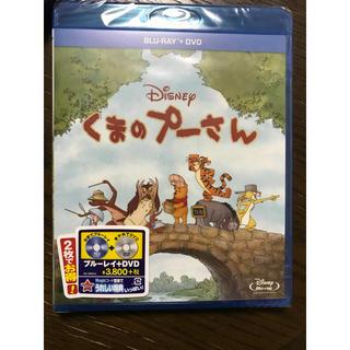 Disney - 【DVDのみ】くまの プーさん DVDのみ