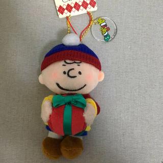スヌーピー(SNOOPY)のUSJ クリスマス チャーリーブラウン マスコット キーホルダー ①(キーホルダー)