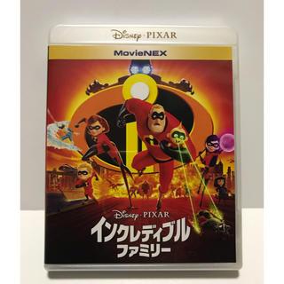 Disney - インクレディブルファミリー  ブルーレイ + 純正ケース