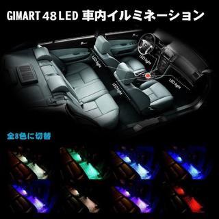 ☆送料無料★車 LEDテープライト全8色 音に反応サウンドセンサー USB式(車内アクセサリ)