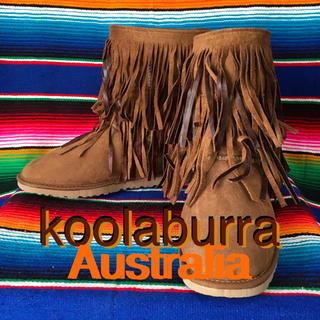 クーラブラ(Koolaburra)のkoolaburraクーラブラ ダブルフリンジムートンブーツ US8  25cm(ブーツ)