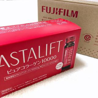 アスタリフト(ASTALIFT)のアスタリフト ピュアコラーゲン 10本入(コラーゲン)