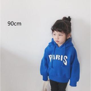 即納!海外子供服☆新品裏起毛暖かい PARIS パーカートレーナー 90cm(ブラウス)