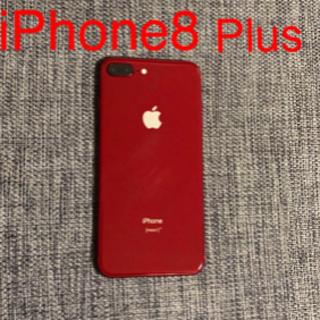 iPhone - iPhone8 Plus