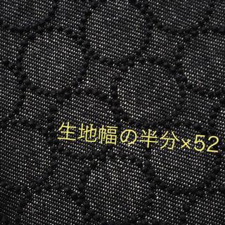 ミナペルホネン(mina perhonen)の11/23発売❗️ミナペルホネン タンバリン ファブリック ネイビー×ネイビー(生地/糸)
