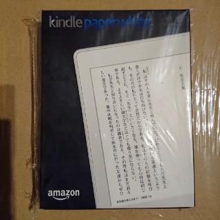 Kindle Paperwhite マンガモデル ホワイト 2台(電子ブックリーダー)
