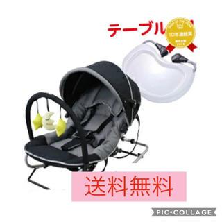 カトージ(KATOJI)の【大津様専用】カトージ バウンサー(その他)