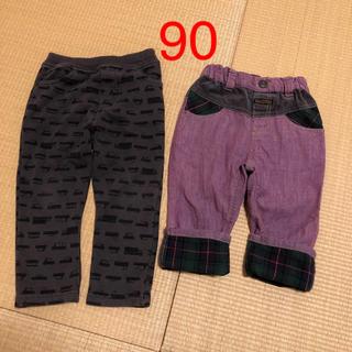 ブランシェス(Branshes)のズボン 90 2枚セット(パンツ/スパッツ)