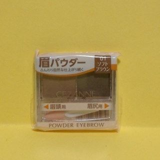 セザンヌケショウヒン(CEZANNE(セザンヌ化粧品))の新品 セザンヌ パウダーアイブロウR  01 ソフトブラウン(パウダーアイブロウ)