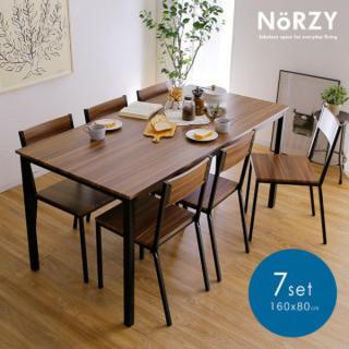 おしゃれカフェ風 木目調 6人掛け ダイニングテーブル 7点セット 160cm幅(ダイニングテーブル)