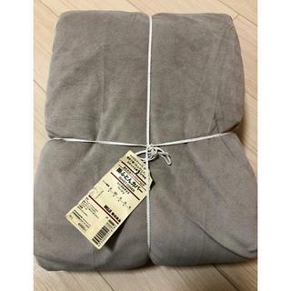 ムジルシリョウヒン(MUJI (無印良品))の無印良品 カバー(シーツ/カバー)