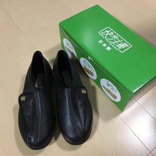 アサヒシューズ(アサヒシューズ)の快歩主義  ASAHI  靴 ブラック(スニーカー)