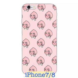 アイフォーン(iPhone)の大人気 アピーチ iPhoneケース ピンク 送料無料(iPhoneケース)