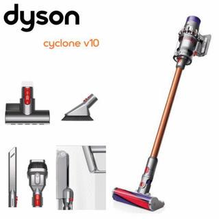 ダイソン(Dyson)のダイソン Dyson V10 付属品あり(掃除機)