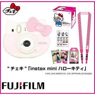 ハローキティ(ハローキティ)のFUJIFILM instax mini キティーレッド(フィルムカメラ)