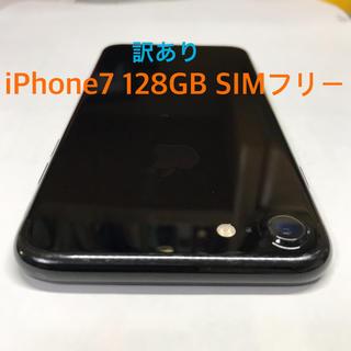 アイフォーン(iPhone)のiPhone7 128GB SIMフリー 訳あり品(スマートフォン本体)