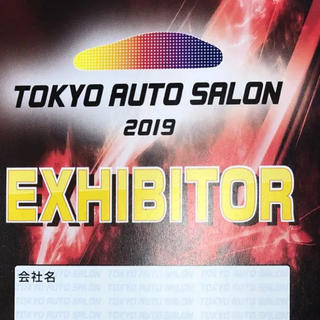 東京オートサロン2019 出店者パス(モータースポーツ)