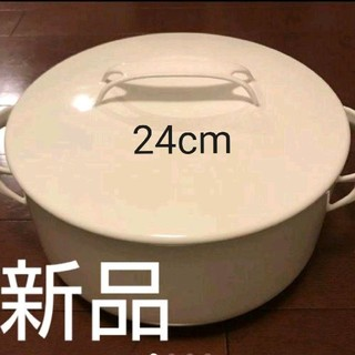ノダホーロー(野田琺瑯)の《レア廃番品》野田ホーロー鍋キャセロール24cm(鍋/フライパン)