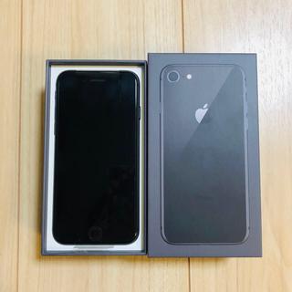 アイフォーン(iPhone)の【新品】iPhone8 本体 スペースグレイ 64GB SoftBank(スマートフォン本体)