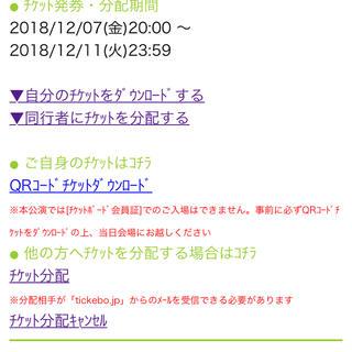 なおりん様専用(音楽フェス)