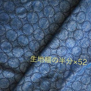 ミナペルホネン(mina perhonen)の11/23発売❗️ミナペルホネン タンバリン ファブリック ブルー×ブルー(生地/糸)