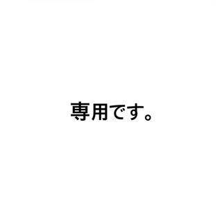 ジーユー(GU)の新品 ジーユー コーデュロイワイドパンツ(カジュアルパンツ)