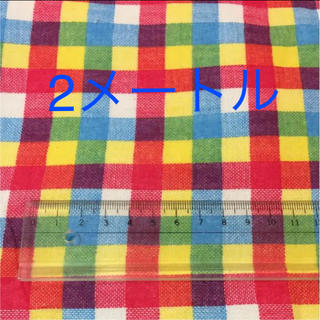マルチカラーブロックチェック ダブルガーゼ 2メートル(生地/糸)