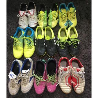 adidas - 9足セット! サッカー シューズ まとめ売り