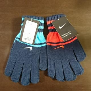 ナイキ(NIKE)のtorifu様ナイキ グリップ付手袋(メンズフリー)ブルー・レッド2点セット(手袋)
