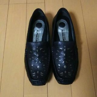 アルファキュービック(ALPHA CUBIC)のアルファキュービック 黒 ローファー(ローファー/革靴)