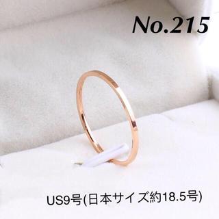 再入荷 ステンレスリング シンプル 華奢 可愛い アレルギー 指輪 超極細リング(リング(指輪))